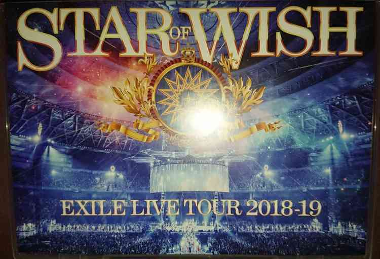 "EXILE / EXILE LIVE TOUR 2018-2019""STAR OF WISH"" [豪華版]の商品画像"