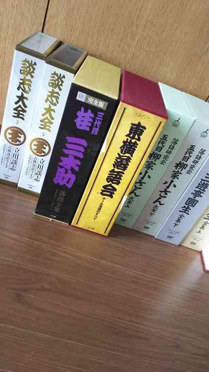 落語DVDの商品画像