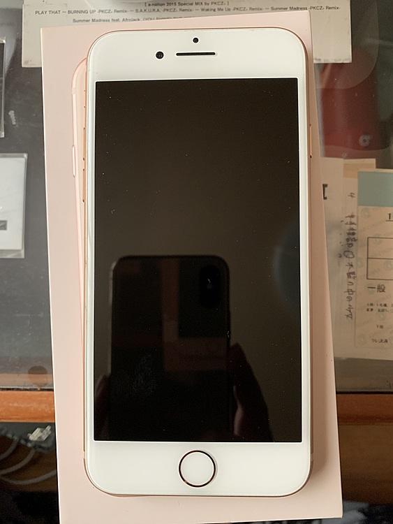 iPhone8 64GB ゴールドの商品画像