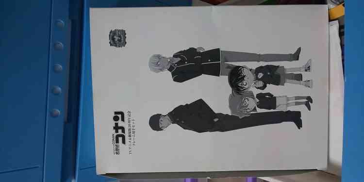 名探偵コナン TVアニメ&劇場版20周年記念 フレーム切手セットの商品画像