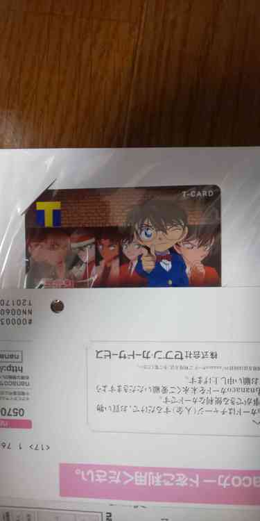 名探偵コナン Tカード2種とnanacoカードの商品画像