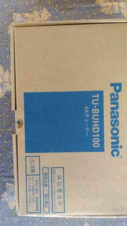 パナソニックTU-BUHD100の商品画像